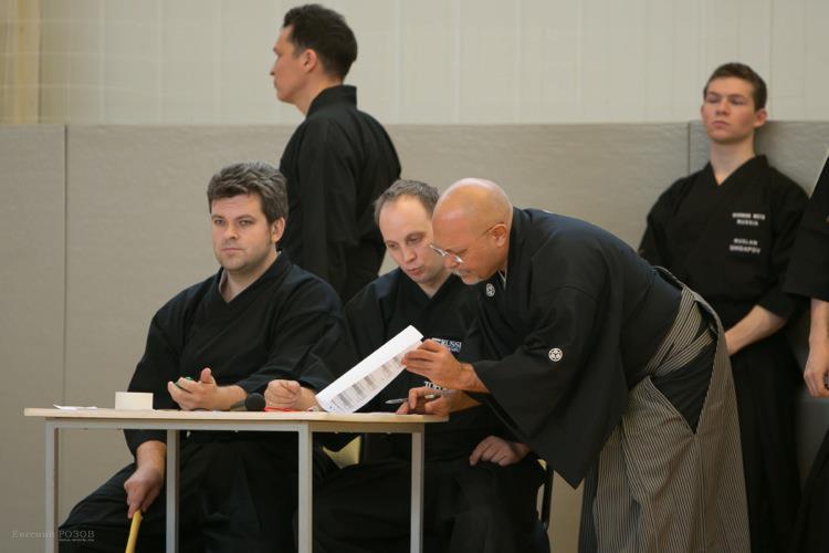 3-й Всероссийский турнир по иайдо (личное первенство; 28.06.2015)