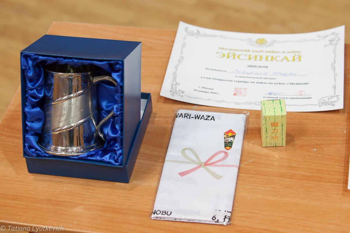 VI Открытый турнир по иайдо на Кубок «Эйсинкай»