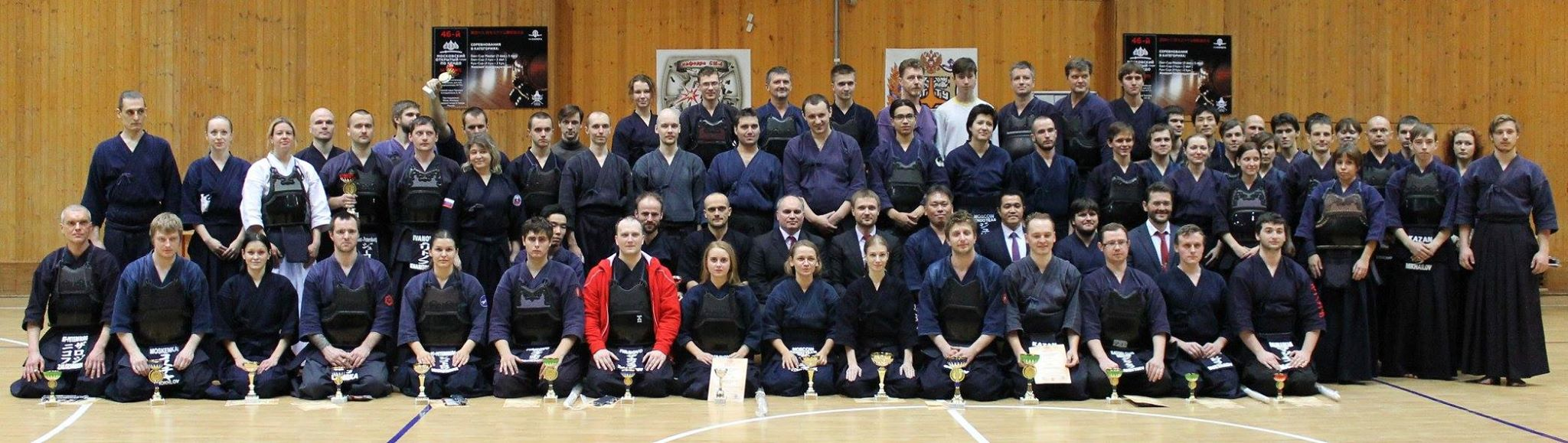 Поздравляем победителей и участников 46-го Московского Открытого Турнира по Кендо