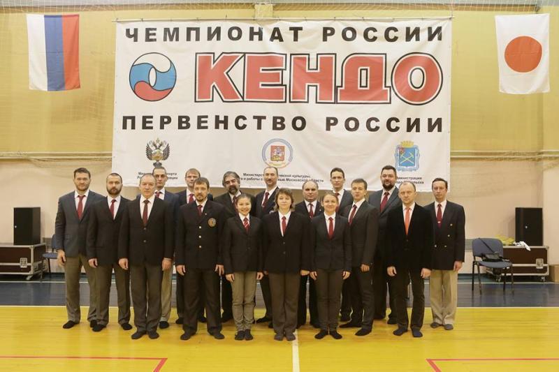 Чемпионат России по кендо 2016