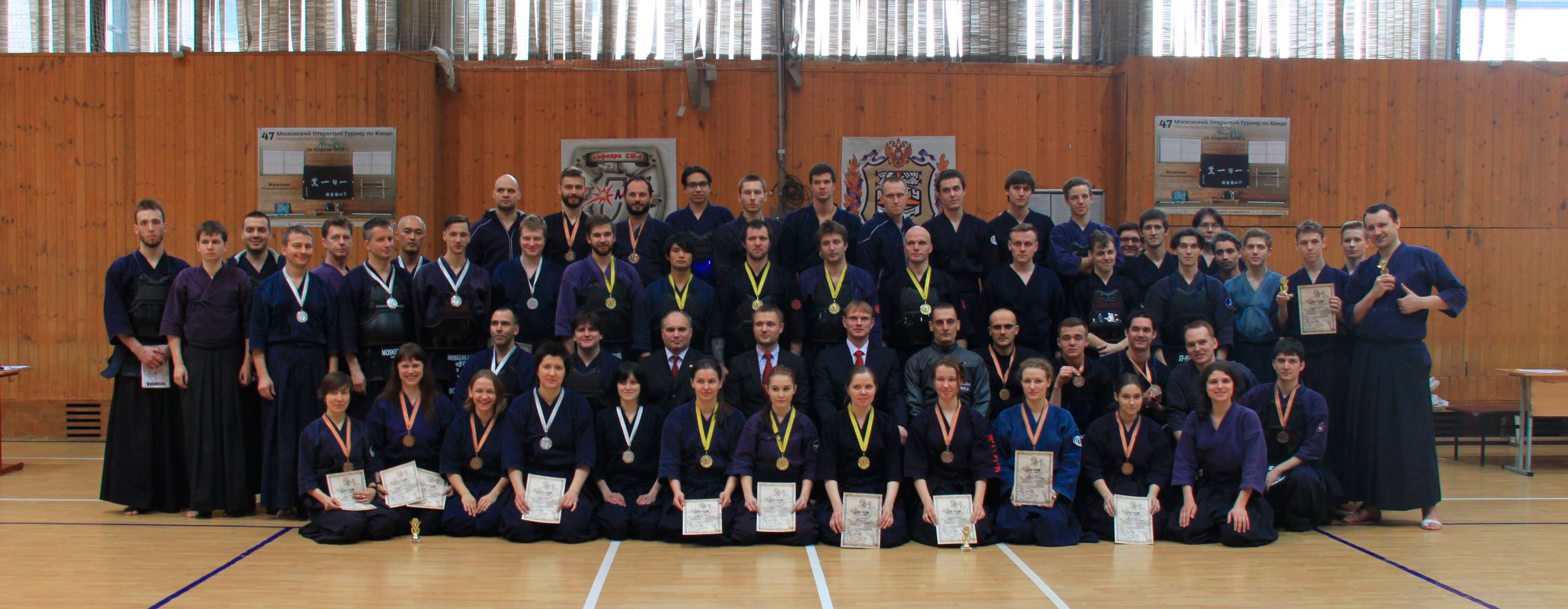 Поздравляем победителей и призёров 47-го Московского Открытого Турнира по Кендо