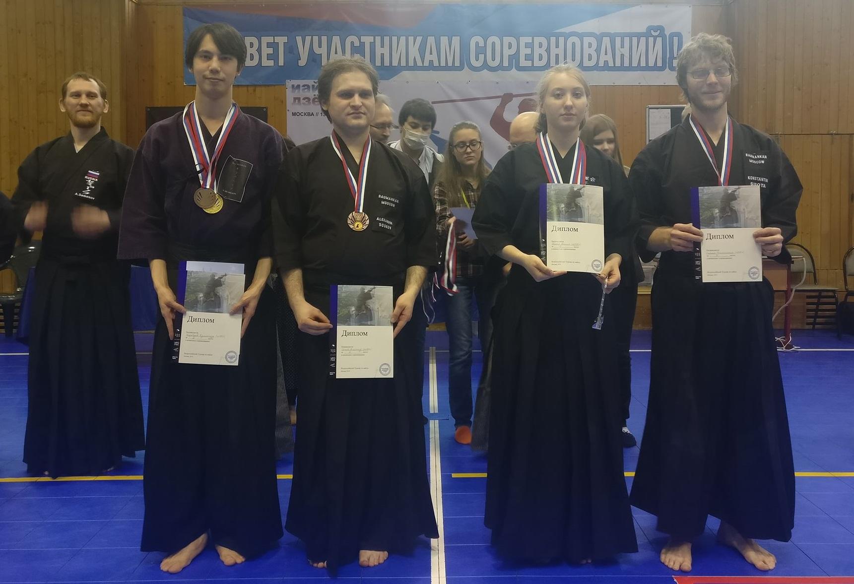 Результаты IV Всероссийского открытого турнира по иайдо
